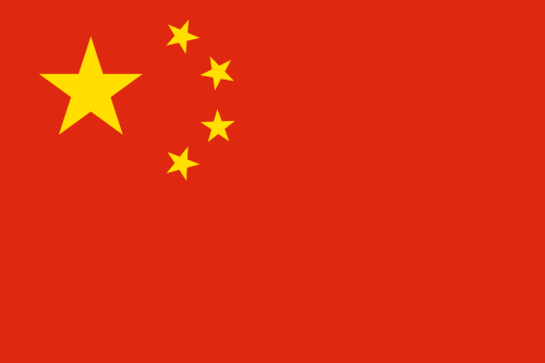 Datei:500px-Flag of the People's Republic of China.png