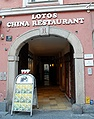 China Restaurant Lotos.jpg