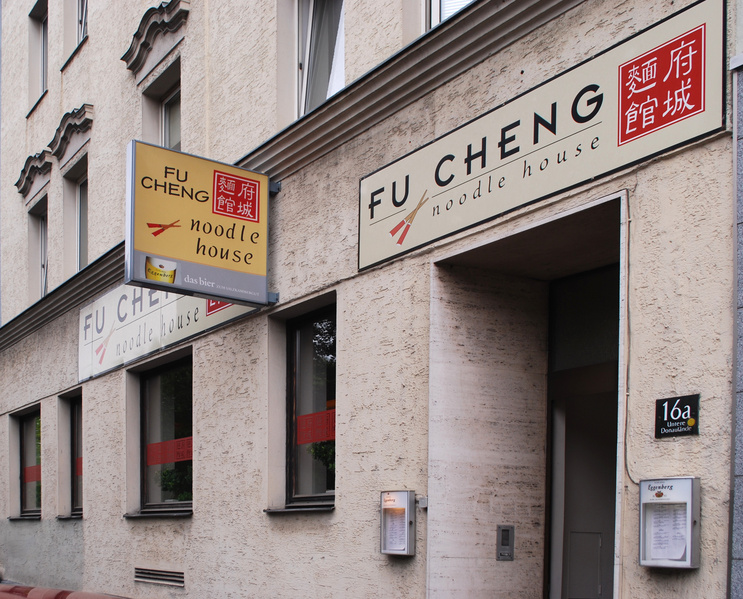 Cheng Restaurant In La Grange Ga